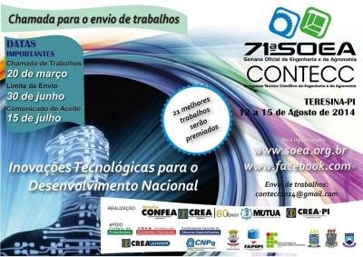 CONTECC 2014 - 10297868_1393193574298184_2623499827943374358_n